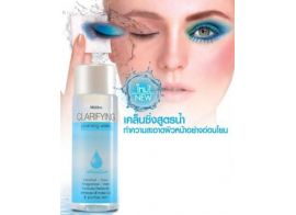 Mistine Clarifying Cleansing Water 100мл