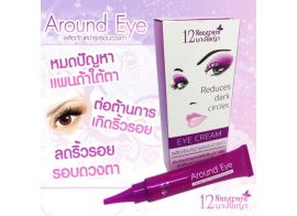12 Nangpaya Eye Cream Reduces Dark Circles 20г