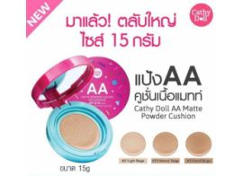 Cathy Doll AA Matte Powder Cushion Oil Control SPF50 PA+++ 15г