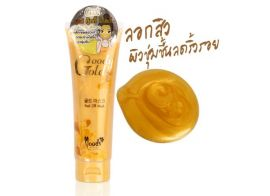 Moods Goody Gold Peel Off Mask 130г