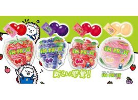 I'M FRUIT jelly Collagen 27г