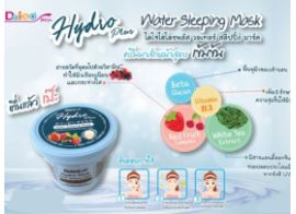 Daiso Hydro Plus Water Sleeping Mask 100г
