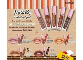 Daiso Metalic Matte Lip Liquid