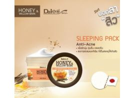 Daiso Honey & Willow Bark Sleeping Pack 100мл
