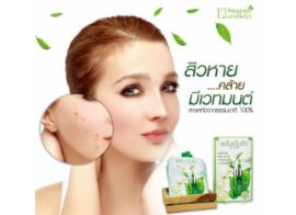 12 Nangpaya Total Clear Serum 8мл