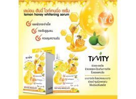 Twity Lemon Honey Whitening Serum 50г