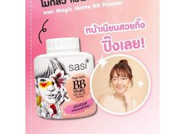 Sasi Magic Matte BB Powder 30г