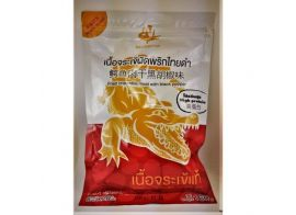 Dried Crocodile Meat Black Papper 130г