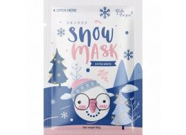 Gluta Frozen Snow Mask 80г