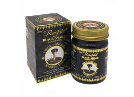 Rasyan Black Snake Massage Balm 50г