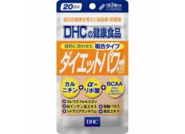 DHC Diet Power 20 days