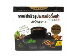 Instant Black Coffee Mix with Cordyceps and Stevia extract 1 пак