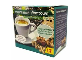 Instant Coffee Mix Black with Black Ginger and Sacha Inchi Powder 10 пак