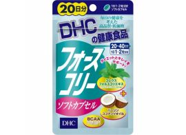 DHC Force collie + Virgin coconut oil supplement 7days