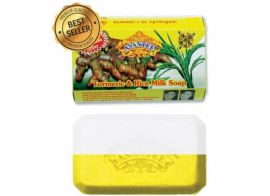 Asantee Turmeric & Rice Milk Soap 125г