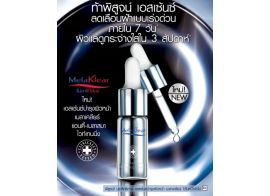 MelaKlear Anti-Melasma, 5 ml