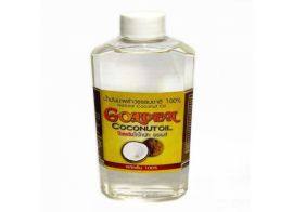 Golden Coconut Oil 500мл