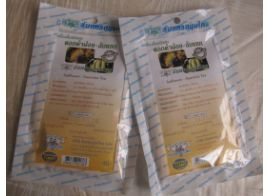 TANYAPORN Safflower & Garcinia slimming tea 10 пак