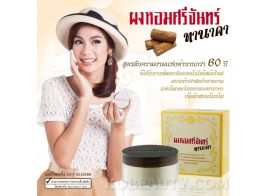 Srichand Powder Tanaka Loose Powder with Puff & Mask Oil Control  14 гр