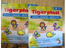 Tigerplast Animal Kingdom  8шт