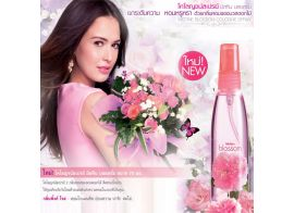 Mistine Blossom Pink Rose cologne spray 70ml.