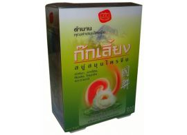 Kokliang Chinese Herbal Soap 90г
