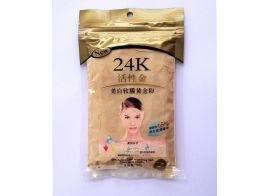 Mask Gold Powder 50г