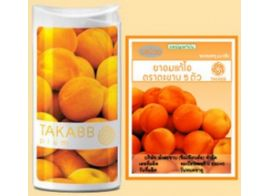Takabb Plum Household Medicine Herbal