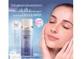 Mistine Hydra Care Moisturizing Lotion 60 ml