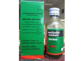 Brown Mixture Cough Syrup 60мл
