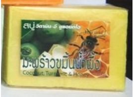You & I   Coconut, Turmeric & Honey Soap 100г